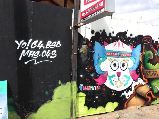 graffiti_jomtien (3)