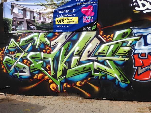 graffiti_jomtien (6)